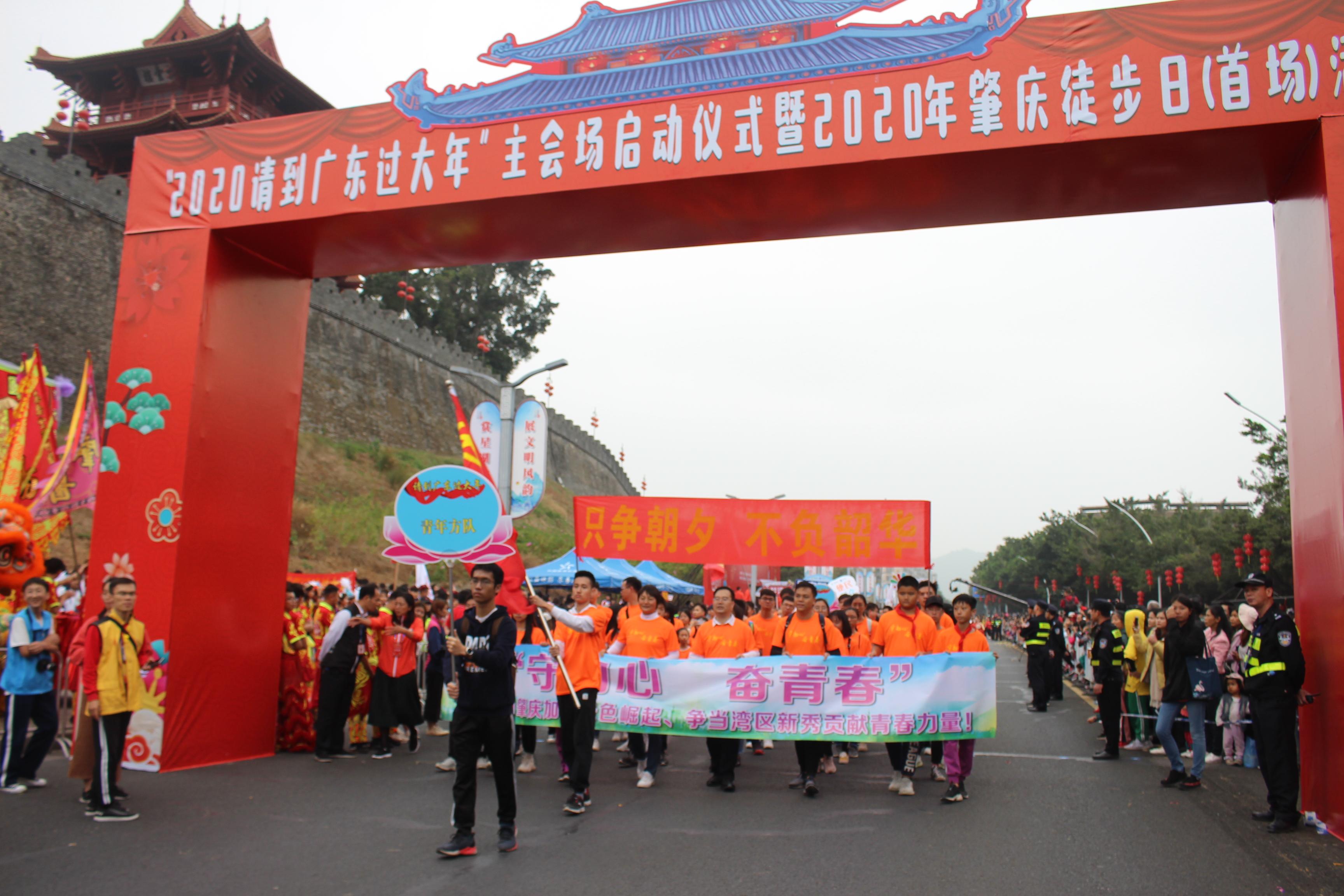 """百名青年志愿者参加""""2020请到广东过大年""""主会场启动仪式暨2..."""