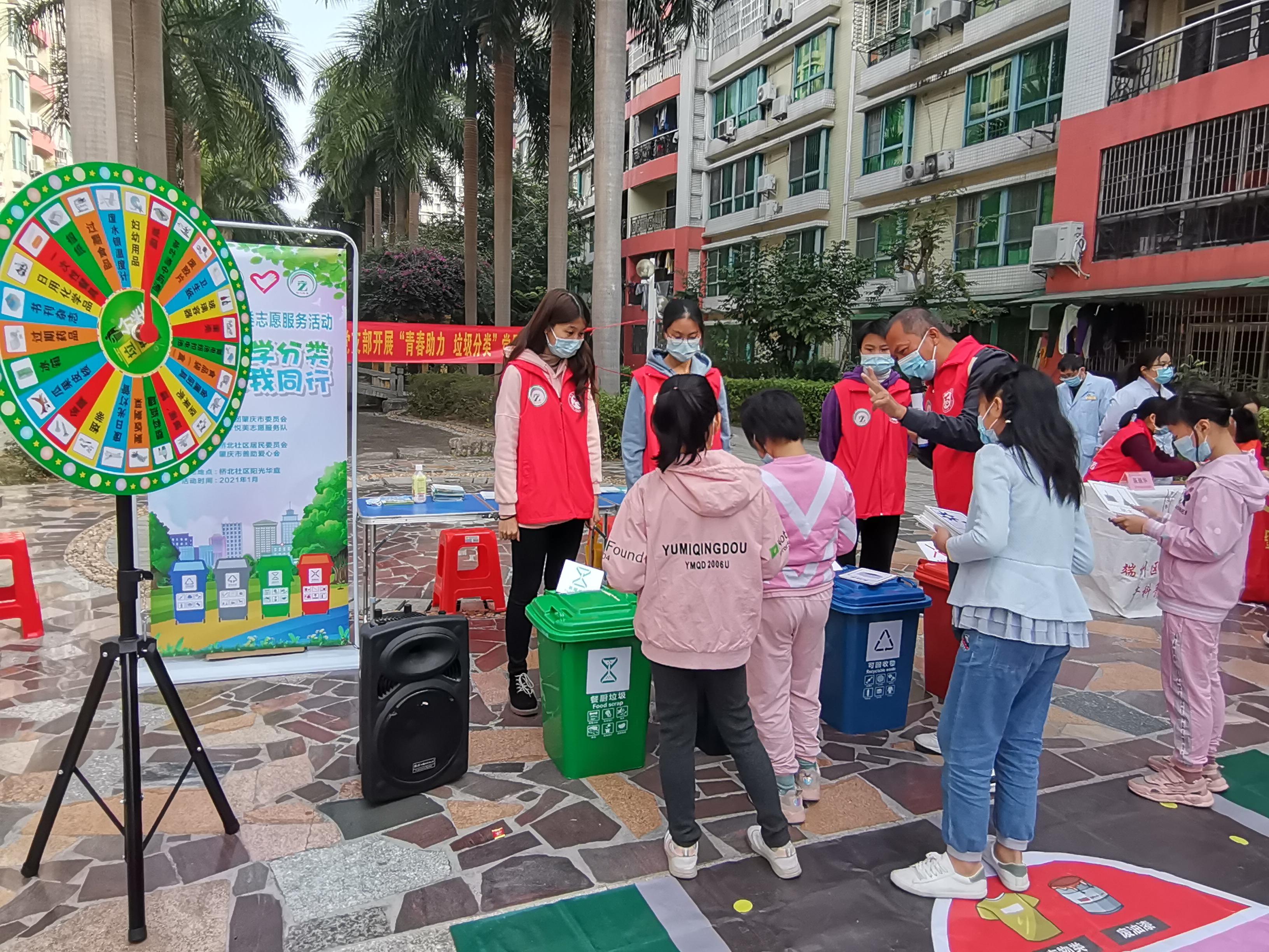 志愿服务进社区 宣传垃圾分类知识